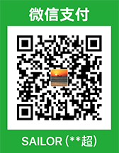 微信捐助麻辣GIS